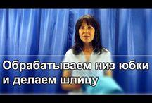 Галина Балановская