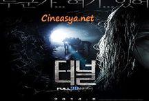 Asya,Güney Kore Film Fragmanlari