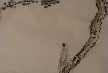 Peinture xieyi Chinese et sumi-e / Peinture chinoise type xieyi Encre de chine aquarelle chinoise