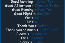 Just Jewish Things