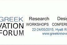 2nd GREEK INNOVATION FORUM - 2nd GIF / www.greekinnovationforum.eu