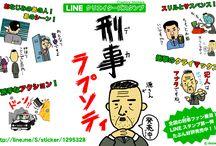 LINE スタンプ LINE STICKERS