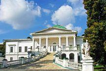 Історія Палацу Галаганів В Сокиринцях: Історія, Цікаві Факти Та Міфи