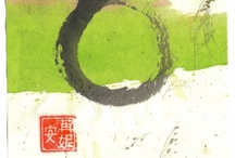 Japanese - Chinese