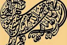 Calligrafia (calligraphy)
