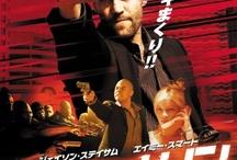 movies(アクション・アドベンチャー・パニック・戦争)