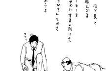 アニメ イラスト