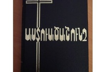 Modern  Armenian Bibles
