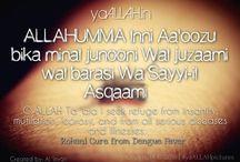 Dengue Fever ka Rohani Ilaj / Dengue malaria ka ilaj in urdu, amal to cure dengue fever. #yaALLAHpictures Dengue Treatment in Islam, Quran