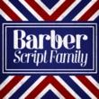 Barber / by Carolyn Hettenvan-Agal