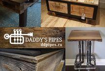 Daddy's Pipes. Старое дерево в интерьере стиля лофт. / Мебель в стиле лофт может быть самой простой, но с налетом времени. К примеру, такие предметы, как журнальный столик или полки, могут быть изготовлены с использованием старого и потертого куска дерева, видавшего виды. Мастера из Daddy's Pipes постоянно в поиске уникальных образцов дерева с яркой и интересной фактурой. #лофт #loft #индастриал #стимпанк #daddyspipes #интерьер #дизайнинтерьера #industrial #steampunk #interior #design #староедерево #фактура  http://ddpipes.ru/