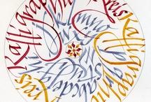 calligraphy /hatt / by ŞayLan Cann