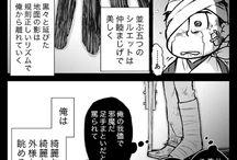 おそ松さん 漫画②