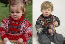 Kids Norwegian Sweaters and Accessories / Kids Norwegian Sweaters and accessories such as gloves and hats for children made from pure wool