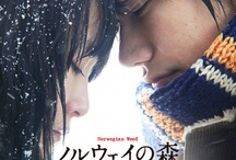 jpn movie
