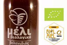 Pure & Organic
