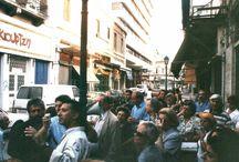 ΙΣΤΟΡΙΚΕΣ ΠΕΡΙΗΓΗΣΕΙΣ ΣΤΟΝ ΠΕΙΡΑΙΑ / 2001