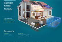 УМНЫЙ ДОМ Smart home