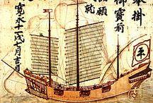 historia Japonia