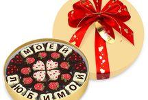 Подарок любимому / Лучшие подарки для любимого