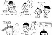 childhood cartoon