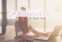 Lia In Vivo - The blog