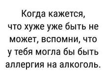 Афоризмы)))