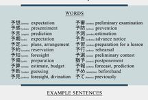One kanji per day