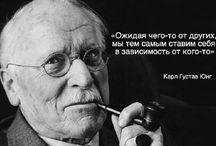Философские цитаты
