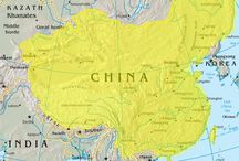 Qing dynasty (1644-1912) / also called the Empire of the Great Qing, or the Manchu dynasty, was the last imperial dynasty of China, ruling from 1644 to 1912 with a brief, abortive restoration in 1917. It was preceded by the Ming dynasty and succeeded by the Republic of China. The Qing multi-cultural empire lasted almost three centuries and formed the territorial base for the modern Chinese state.