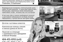 Our advertisers / The ads published in RussianTown Magazine