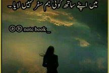 Only Urdu