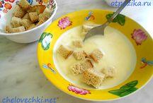 Супы / Рецепты супов