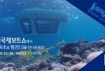 Penguin Ocean Leisure Event / Semi submarine boat event