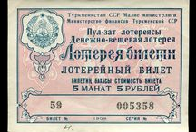 Lottery Ministry of Finance USSR / Lottery money finance banknotes