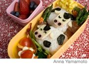 japanese and bento