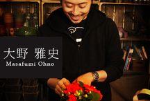 3deco specialist profile / 造園工事・植栽管理〈伊藤 信宏〉/グリーンレンタル〈内藤 陽一〉/フラワー装飾〈大野 雅史〉