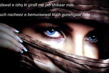 dard love shayari,