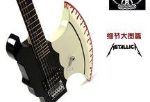 Muziekinstrumenten Design