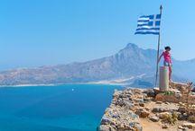 My Greece / by Gretchen Arrant