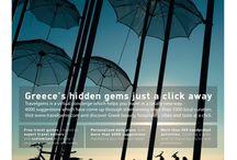 Travelgems Greece / Thessaloniki