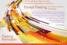 الصيام fasting