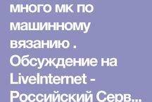 Мк по журналу кладезь