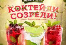 publicidad de productos