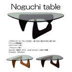 Table / テーブル 机