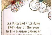 22 Khordad = 12 June / 84th day of the year In the Iranian Calendar www.chehelamirani.com