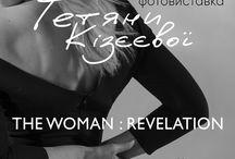 TheWoman : Revelation / https://kizeeva.com/TheWoman