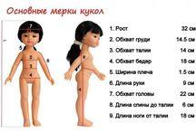 мерки куклы