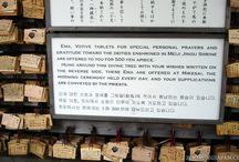 Traditional Japan / Omamori, omikuji, ema, temples, ryokan etc