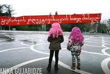 Anka Gujabidze / http://photoboite.com/3030/2014/anka-gujabidze/